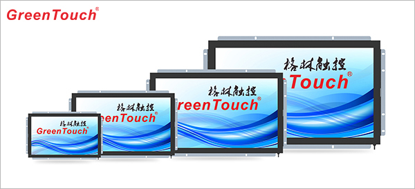 Dust-Proof Industrial Touch Monitor