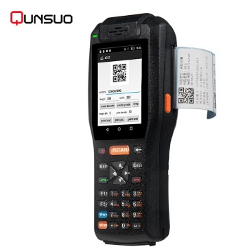 Industrial Barcode Scanner Android GMS PDA With Scanner