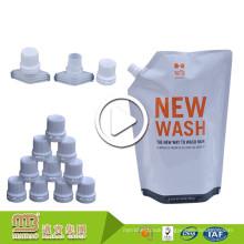 Factory Wholesale Custom Different Nozzle Biodegradable Liquid Soap Shampoo Shower Packaging Plastic Gel Bags With Spout