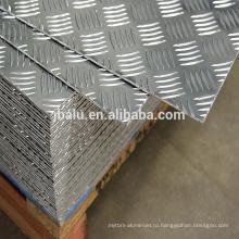 2мм 3мм 4мм с тиснением Одноцветный Andodized Алюминиевый лист из Китая