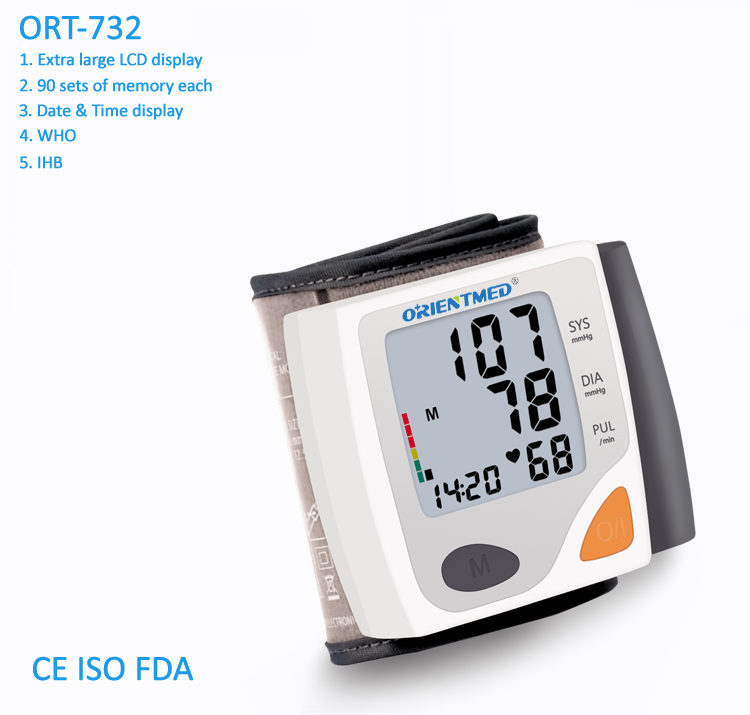 ORT732-wrist-blood-pressure-monitor