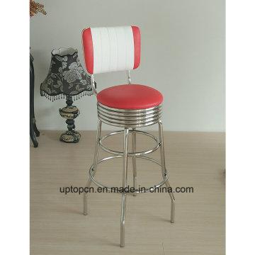 (СП-HBC256) 1950-х годов американский Ретро мебель кафе бар стул кожа