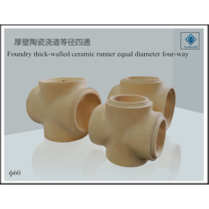 Foundry ceramic runner equal diameter four-way thick-walled