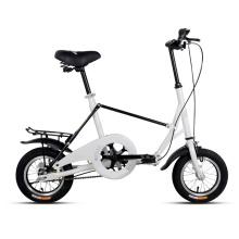 "12"" Cheaper Hi-Ten Folding Man Bike"