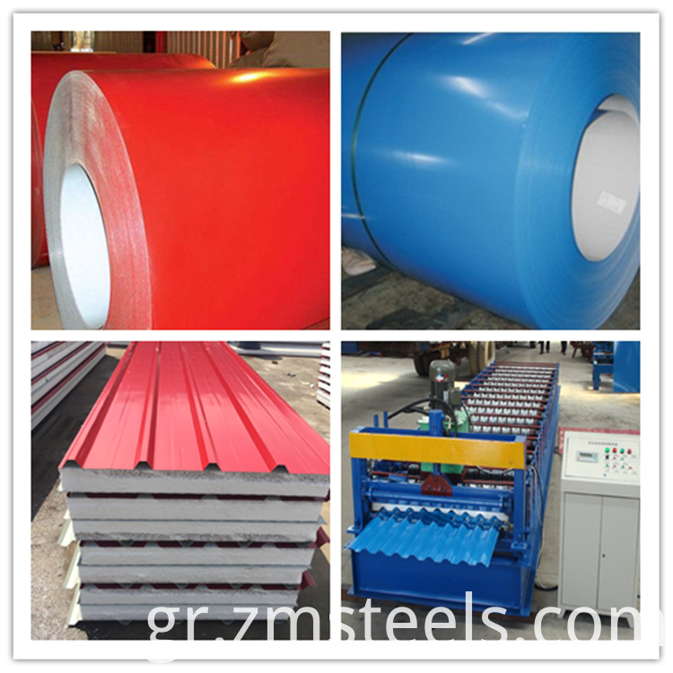 types of iron sheets