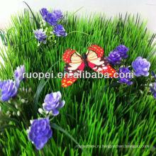 Горячая распродажа 2014 дешевые искусственная трава ковер с цветком