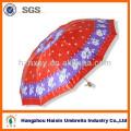 12К Ассорти яркие цвета атласный зонтик для дамы