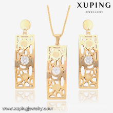 S-25 Xuping Jewelry 18K Gold Plated Fashion Jewellery Set For Dubai Style