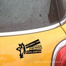 UV Resistant Custom Design Die Cut Vinyl Car Decals Decoration Sticker