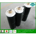 Self-adhesive waterproof tape for Pipe weld
