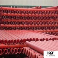 Tubo de revestimento de cabo de FRP de 120 graus resistente ao calor usado