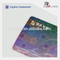 3d Effekt Hologramm pvc ID Kartenhalter für Visitenkarte