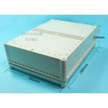 Large Junction Box Plastic Enclosure (ECL380X280H130)