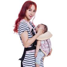 Babytrage mit Aufdruck auf Vorder- und Rückseite