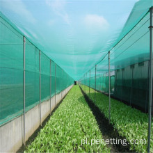 2m × 100m Green Insect Net