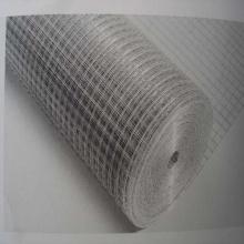 Grillage soudé galvanisé / PVC enduit