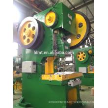 J23-63ton Китай штамповочный пресс, штамповочный станок 63ton