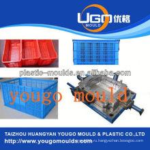 Пластиковый контейнер для литья под давлением поставщик многокамерный контейнер для пищевых продуктов