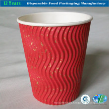 High Quality Ripple Wall Cup for Hot Drinking
