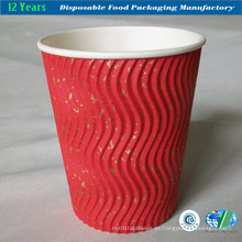 Copo de parede de ondulação de alta qualidade para beber quente