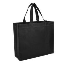 Нетканые сумки высокого качества