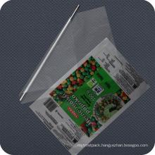 Custom Printed Plastic Packaging Film