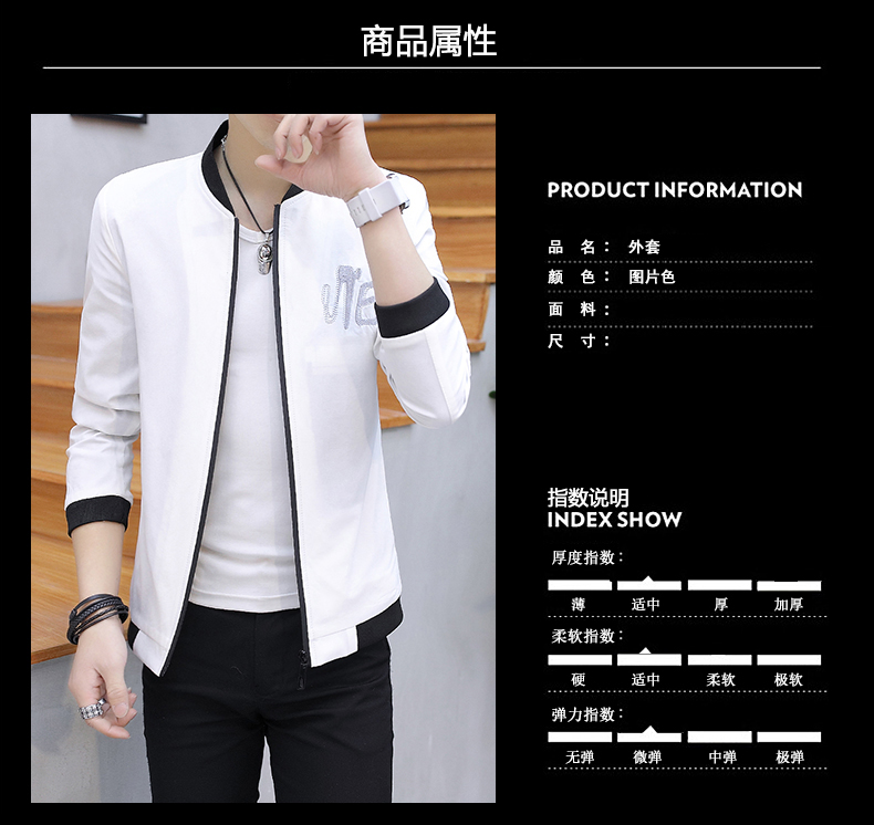 Short Jacket for Men