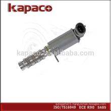 High quality oil control valve price 24375-2E100 for HYUNDAI