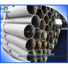 cod drawn/rolled seamless steel pipe used for boiler tube