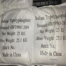 триполифосфат натрия в качестве поверхностно-активного вещества в стиральном порошке