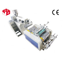 Slw-700-1250 Машина для производства пленки из ПВХ пленки