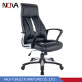 Nova brand soft PU leather adjustable relaxing modern leather metal chair