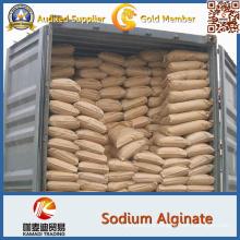 Альгинат натрия -пищевой, как Сгуститель, Стабилизатор, белый порошок