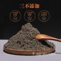 Poudre de noix de sésame noir de haute qualité