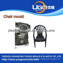 Hot sale plastic kids chair moldes avec moulage par injection de bras à Taizhou Zhejiang
