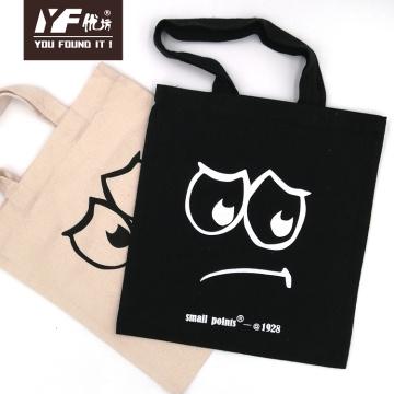Benutzerdefinierte Augen Gesicht Leinwand Einkaufstaschen