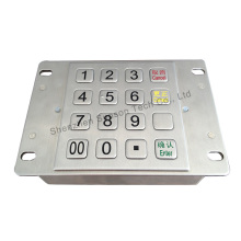 Rugged IP65 ATM Encryption Pinpad with PCI Certification
