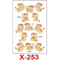 Fournitures de tatouage de Yincai, tatouage provisoire (série de tatouage d'enfants)