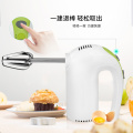 Electric Mixer For Baking