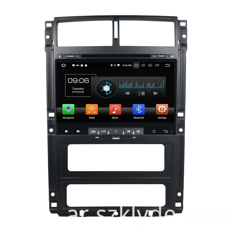 Octa Core 32G Head Unit Peugeot 405 (1)