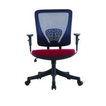 Leisure Guest Swivel Adjustable Armrest Meeting Room Mesh Seating Furniture Task Office Chair