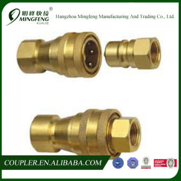 ball sealing quick hydraulic release coupling