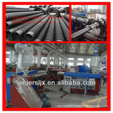 most professional plastic double wall corrugated pipe machine