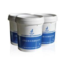 JS Polymer Cement Waterproof Coating