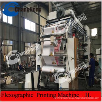 Aluminum Foil Flexo Printing Machine (CH884-600L)