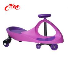 Popular outdoors toy Kids Ride on toy Baby Walker Swing Car/Children Swing Car twist car PP plastic/Funny Indoor Swing Car Price