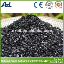 Iode 800 mg / g charbon actif 8x30 carbone granulaire pour la purification de l'air
