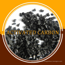 palm nut shell activated carbon from factory