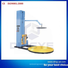 Yk1650CS Automatic Pallet Wrapping Machine