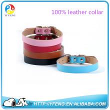 2016 High-tech leather dog training collar